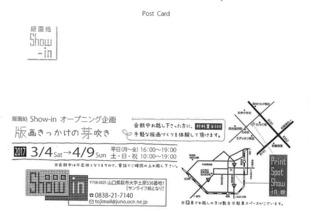 tojima2.jpg